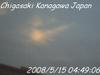 Live20080515