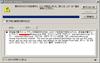 Mail_test_20080910