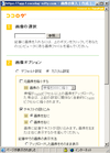 Cocolog_200809141