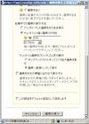 Cocolog_200809142