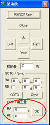 Goto_correction_20081028