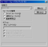 98usb_boot_200904281
