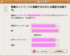 Ubuntu_200905047_2