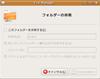 Ubuntu_samba_200905041