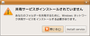 Ubuntu_samba_200905042