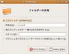 Ubuntu_samba_200905043