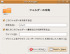 Ubuntu_samba_200905044