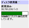 Size_yahoo20090517