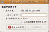 Ubuntu_vnc_200906053