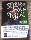 Nsawa_book20090629