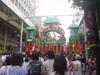 Tanabata_200907051