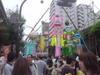 Tanabata_200907055