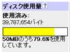 Homepage_20100202_yahoo