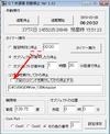 Gtstop2_20100208