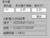 Digphot3_201003051