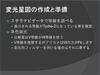 Meiji_2010043