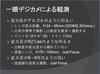 Meiji_2010044