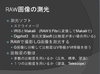 Meiji_2010045