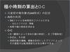 Meiji_2010046