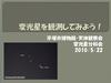 Hiratsuka_052201
