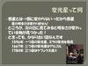 Hiratsuka_052202
