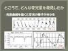 Hiratsuka_052203