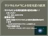 Hiratsuka_052206