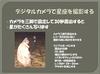 Hiratsuka_052208