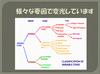 Hiratsuka_052210