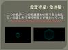 Hiratsuka_052212