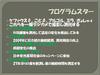 Hiratsuka_052214