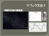Hiratsuka_052215