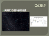 Hiratsuka_052216