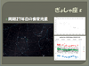 Hiratsuka_052219