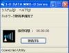 Uq_wimax_201008302