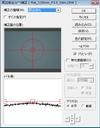 Flat_135mm_f35_30m2