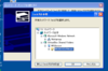 Virtualbox_net_drive4
