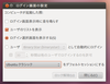 Ubuntu_unity_classic2