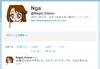 Twitter_20110626