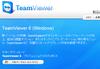 Team_viewer00