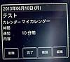 201205303