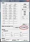 Uv_psc_20121007_2nd0