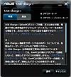Ubs_chg2