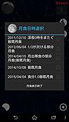 201409032_2