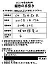 20150519hcm1