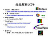 Rspec_meteor_spectrum12